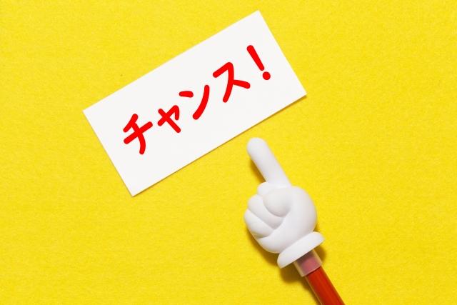 今話題のイケハヤさんの【Brain】ブログ超初心者の私が飛びついた結果、衝撃のラスト!